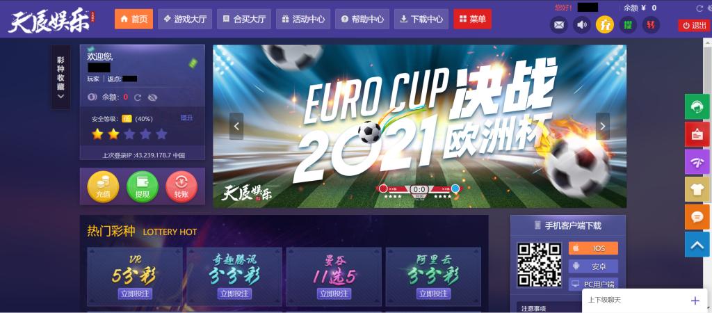 中囯在线赌场推荐|天辰娱乐线上博弈平台