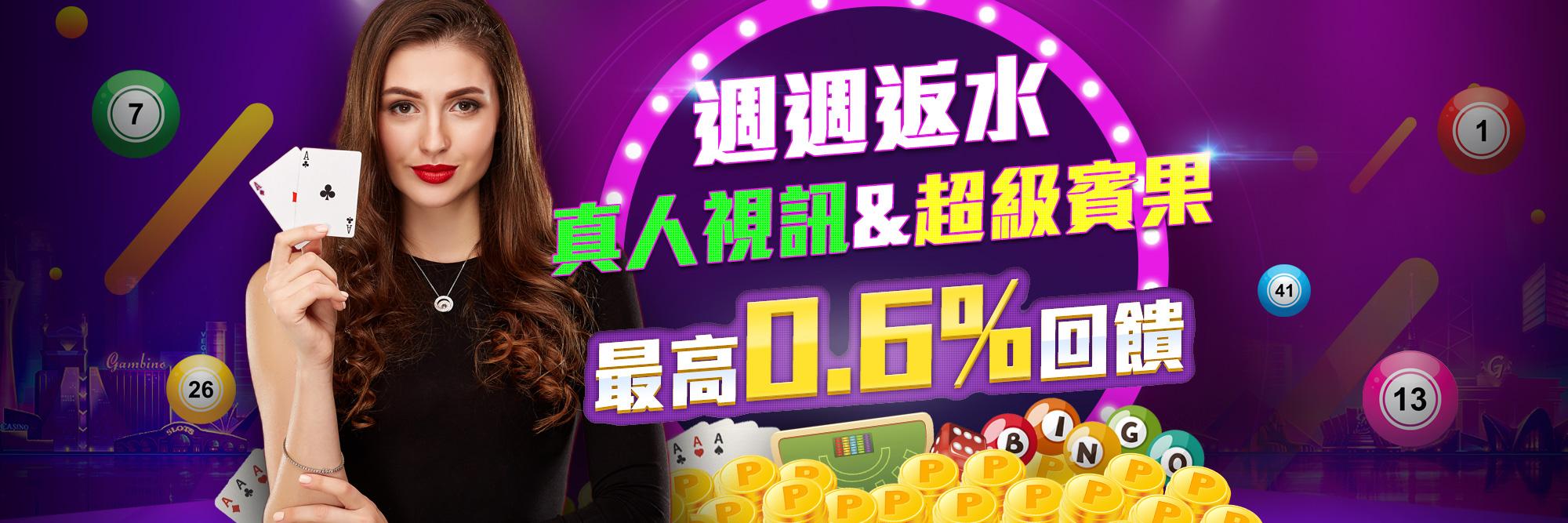 線上賭場手機遊戲推薦 御皇線上博弈平台
